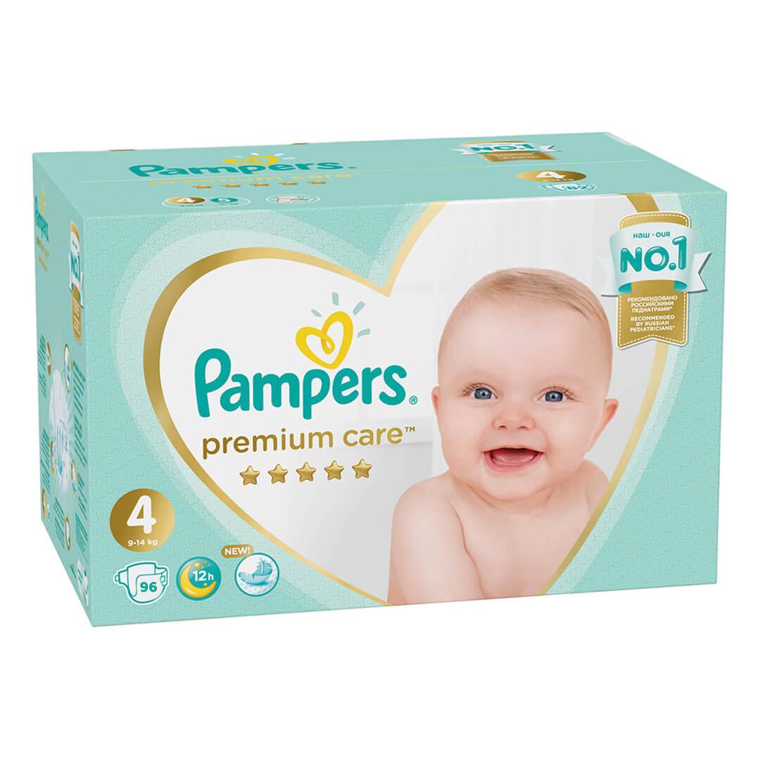 Prima-premium-care-firsat-paketi-4-beden-96-adet