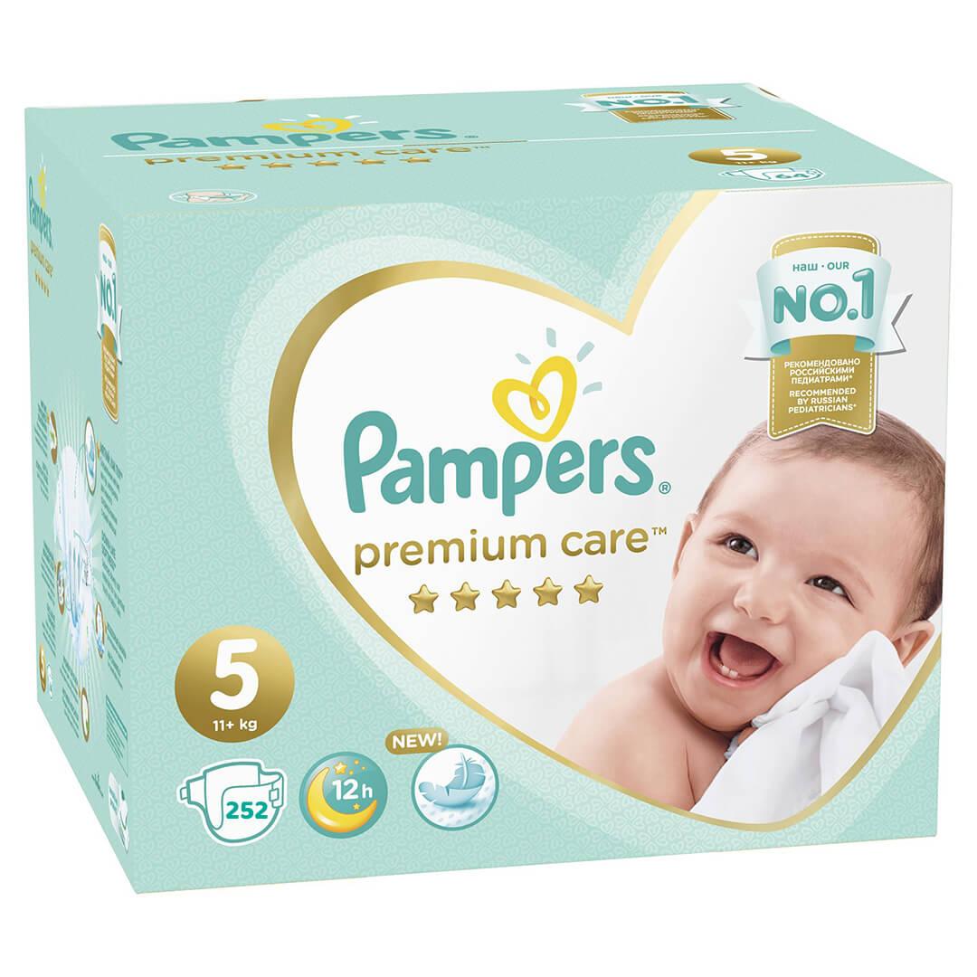 Prima-premium-care-firsat-paketi-5-beden-252-adet